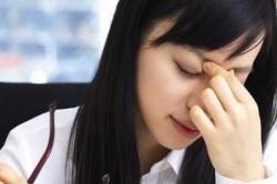 Темные пятна перед глазами при головной боли
